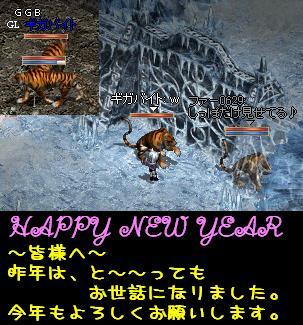 f0072010_2274552.jpg