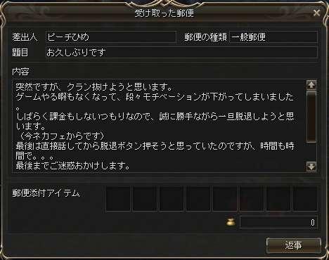 b0062614_1134053.jpg