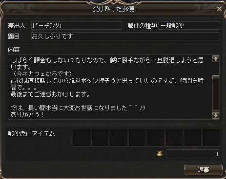 b0062614_1134712.jpg