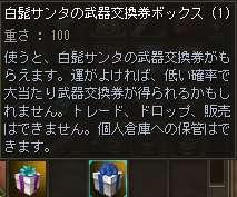 b0062614_115193.jpg