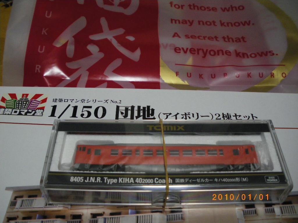 f0099720_20315052.jpg