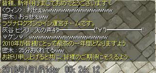 f0132029_2334562.jpg