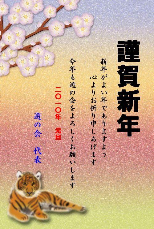 f0050132_1563070.jpg