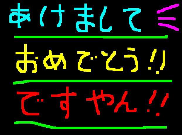 f0056935_10152915.jpg