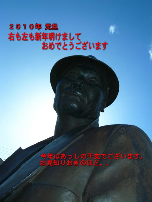 b0154741_10492924.jpg