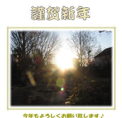 f0040041_17243965.jpg