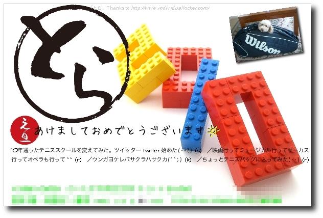 b0026543_504843.jpg
