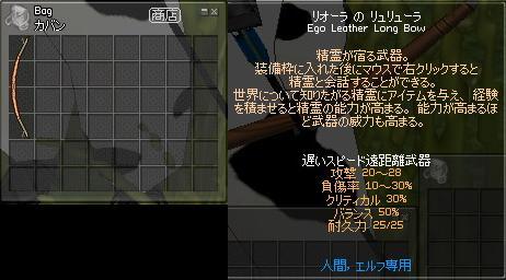 c0128144_18202463.jpg