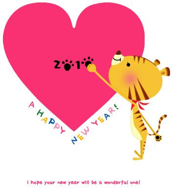 Happy New Year!_a0137353_23302328.jpg
