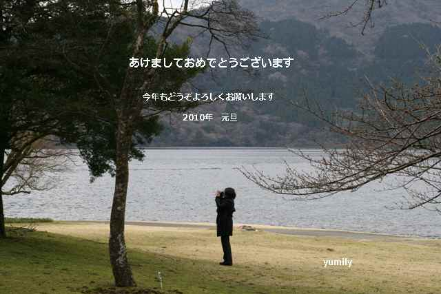 a0070655_214207.jpg