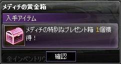 b0049961_2154669.jpg
