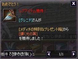 b0049961_223368.jpg