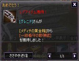 b0049961_228572.jpg