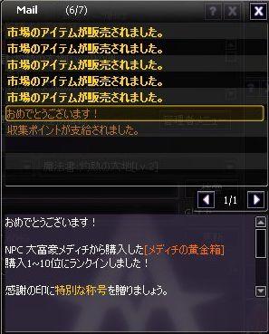 b0049961_2344127.jpg