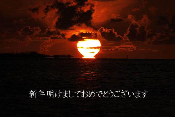 f0036163_14255912.jpg