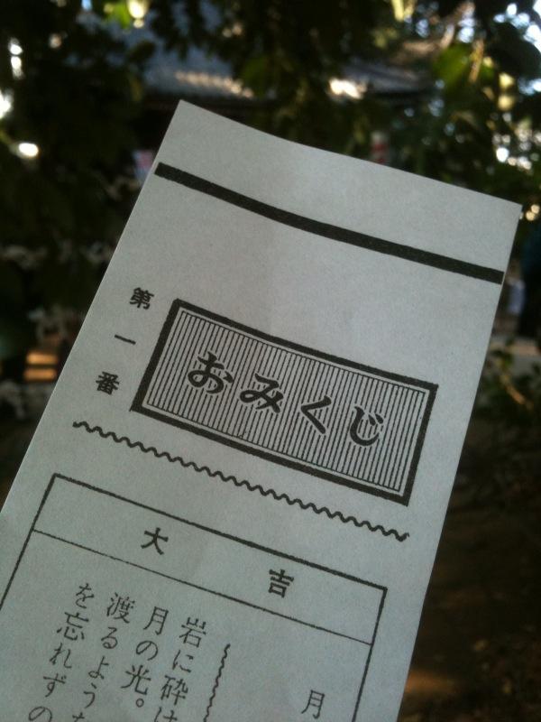 謹賀新年_c0227168_1901493.jpg