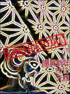 f0059573_1732734.jpg
