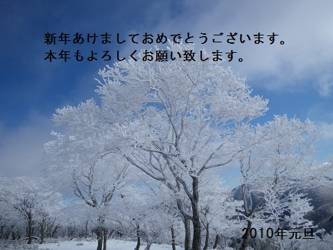 c0002874_9461898.jpg