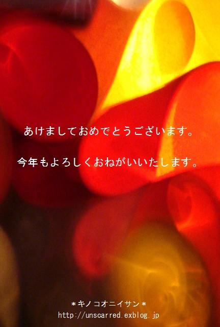 e0183485_0431459.jpg