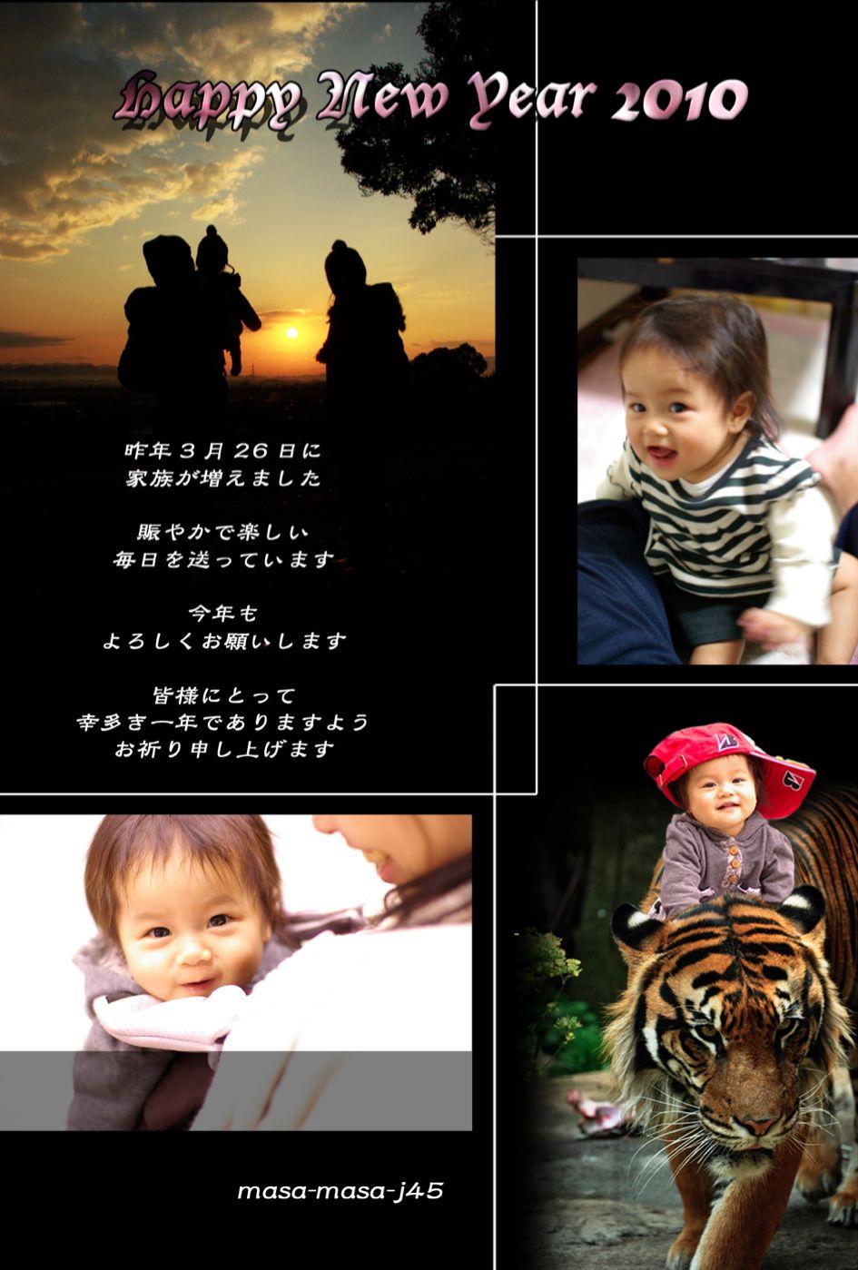 c0150986_1573529.jpg