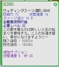d0075203_10205386.jpg