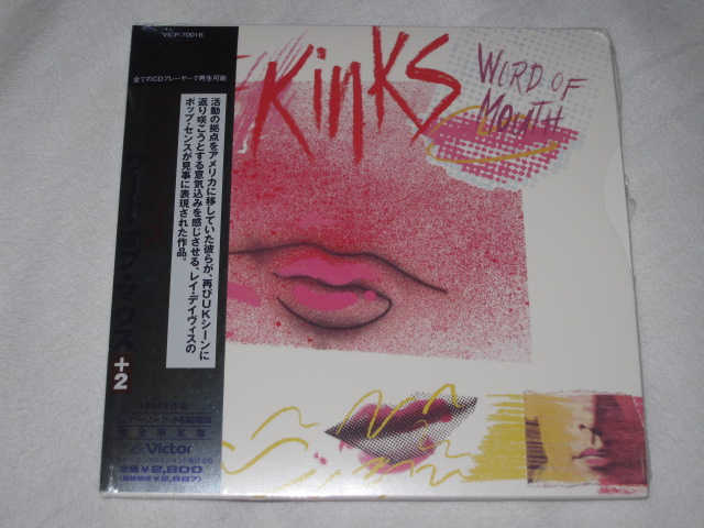 THE KINKS / WORD OF MOUTH (紙ジャケ)_b0042308_11321869.jpg
