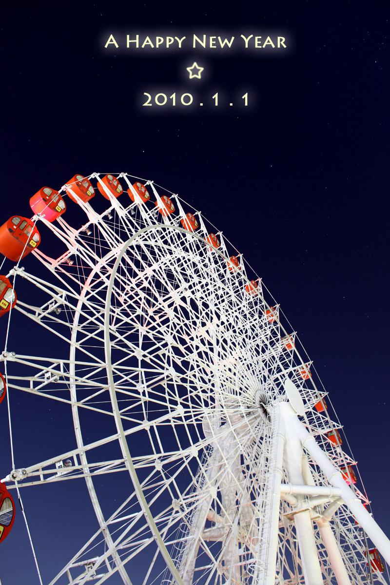新年,明けましておめでとうございます_c0128108_5323699.jpg