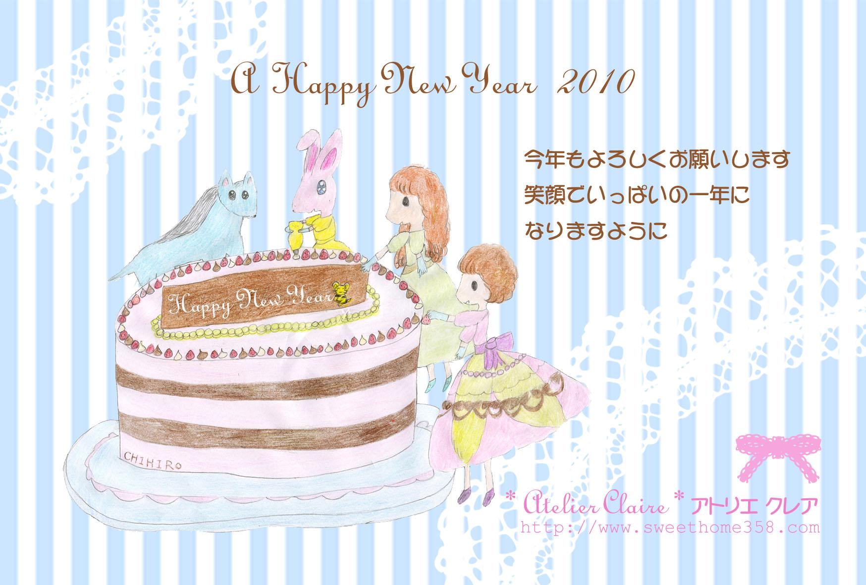 A Happy New Year 2010_a0157409_19213037.jpg