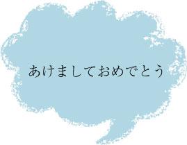 b0147611_20284832.jpg