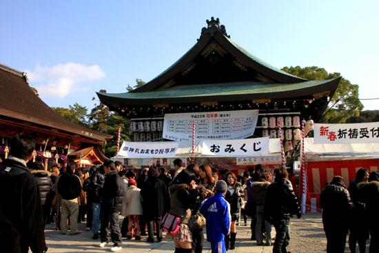 初詣 八坂神社_e0048413_17475295.jpg