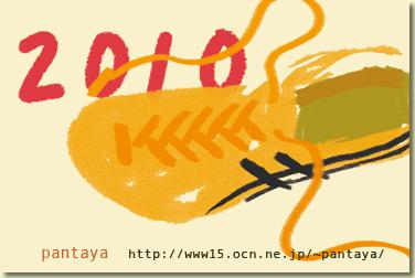 c0023016_384226.jpg