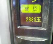 b0020017_112359.jpg