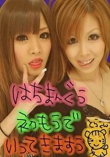 f0121819_16263633.jpg