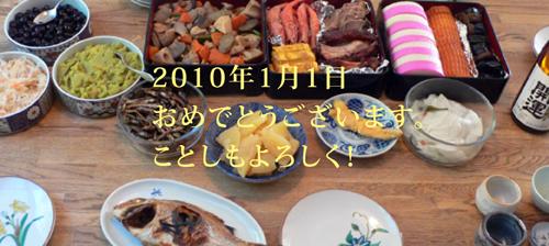 f0060424_9205788.jpg