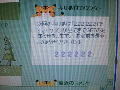 c0201427_232534100.jpg