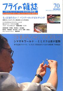 70-hyoushi02