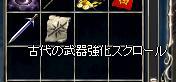 f0159832_5275710.jpg