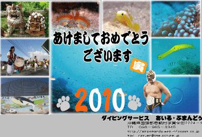 2010年元旦!!!_c0070933_0305957.jpg