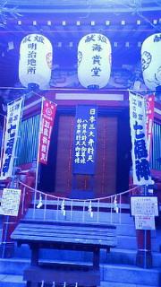 江ノ島弁財天と鎌倉に_f0140343_20443539.jpg