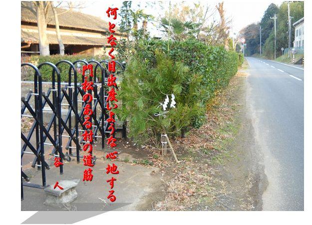 f0174373_10205419.jpg