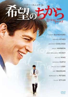 DVD2作_f0101174_6342070.jpg
