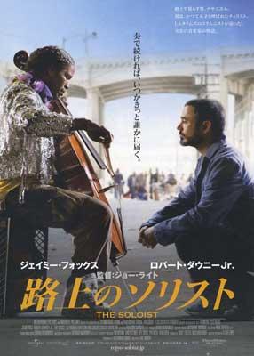 DVD2作_f0101174_649669.jpg