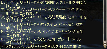 a0020577_004063.jpg