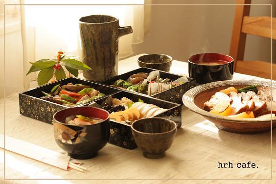 元旦のお料理、お雑煮、こままわし♪_b0165178_041518.jpg