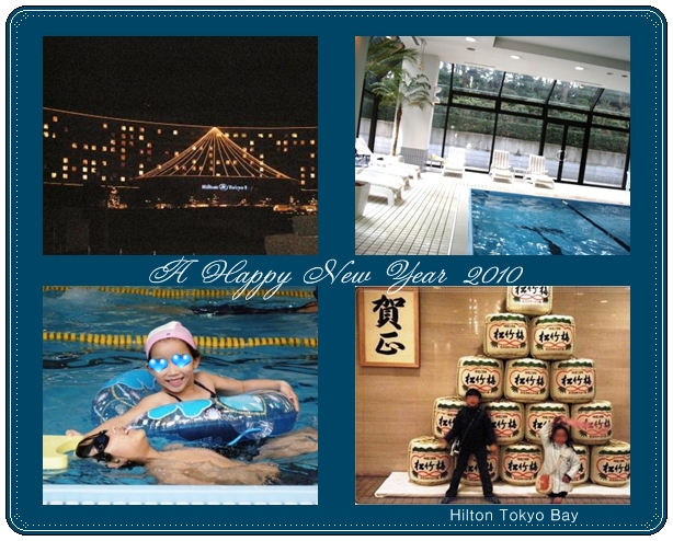 新年のご挨拶♪_d0123900_2341033.jpg