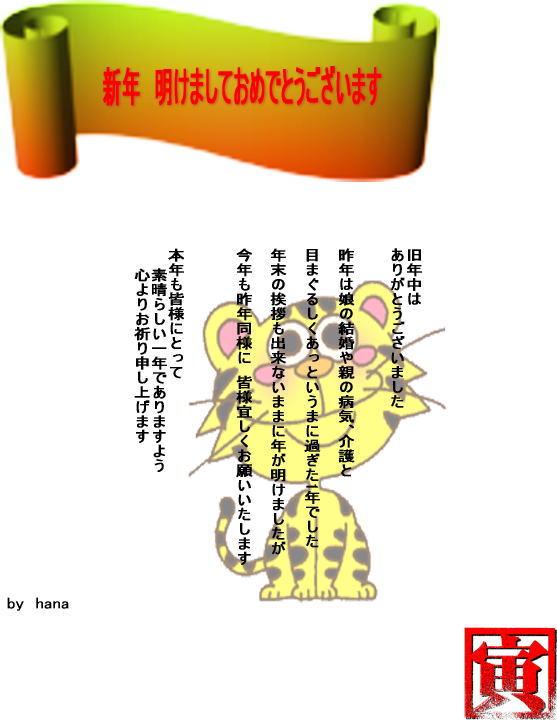 f0118400_14483575.jpg