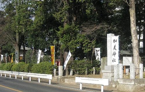 加茂神社・初詣_a0138609_16563766.jpg