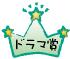 2009年ルナのベストシネマ_b0020911_1114999.jpg