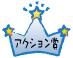 2009年ルナのベストシネマ_b0020911_1125385.jpg