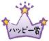 2009年ルナのベストシネマ_b0020911_114381.jpg